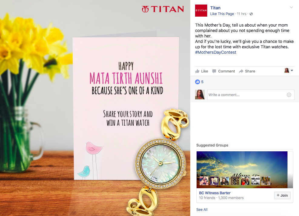 Titan Mothers Day Contest